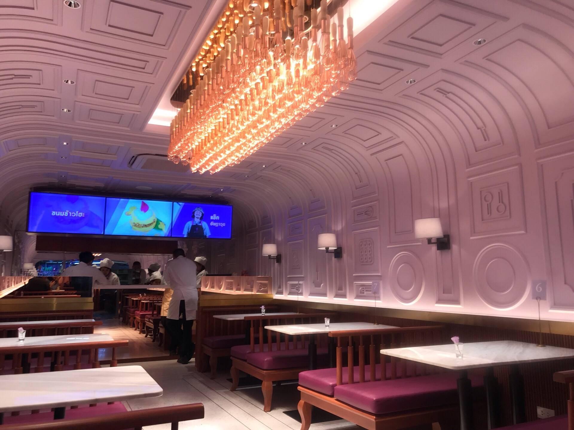 Sweet Chef Cafe (สยามสแควร์ ซอย3)