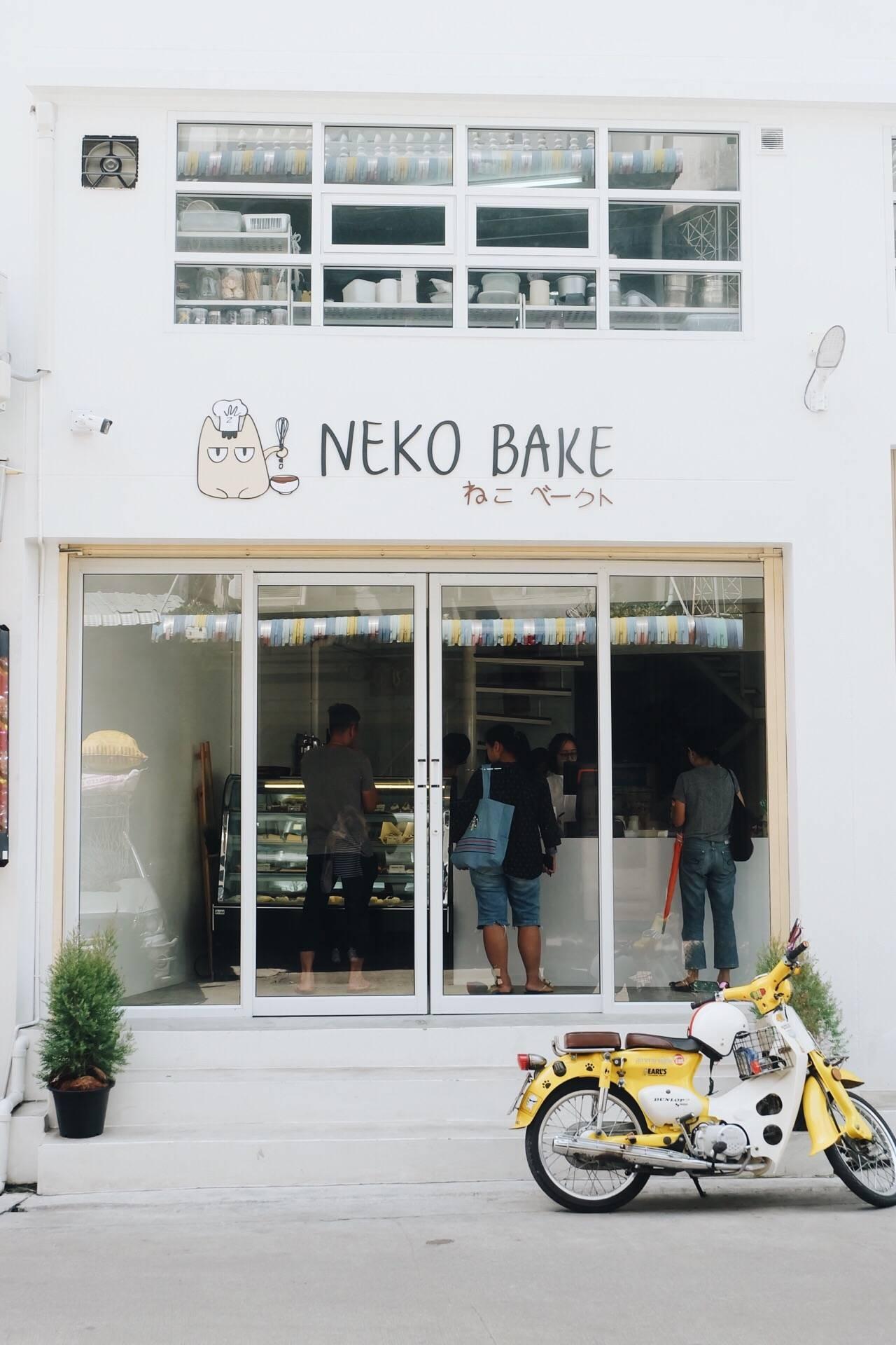 NEKO Bake