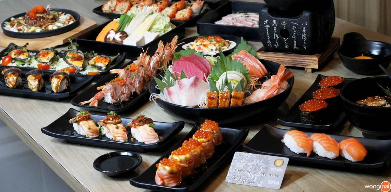 Shoyu Sushi & Izakaya