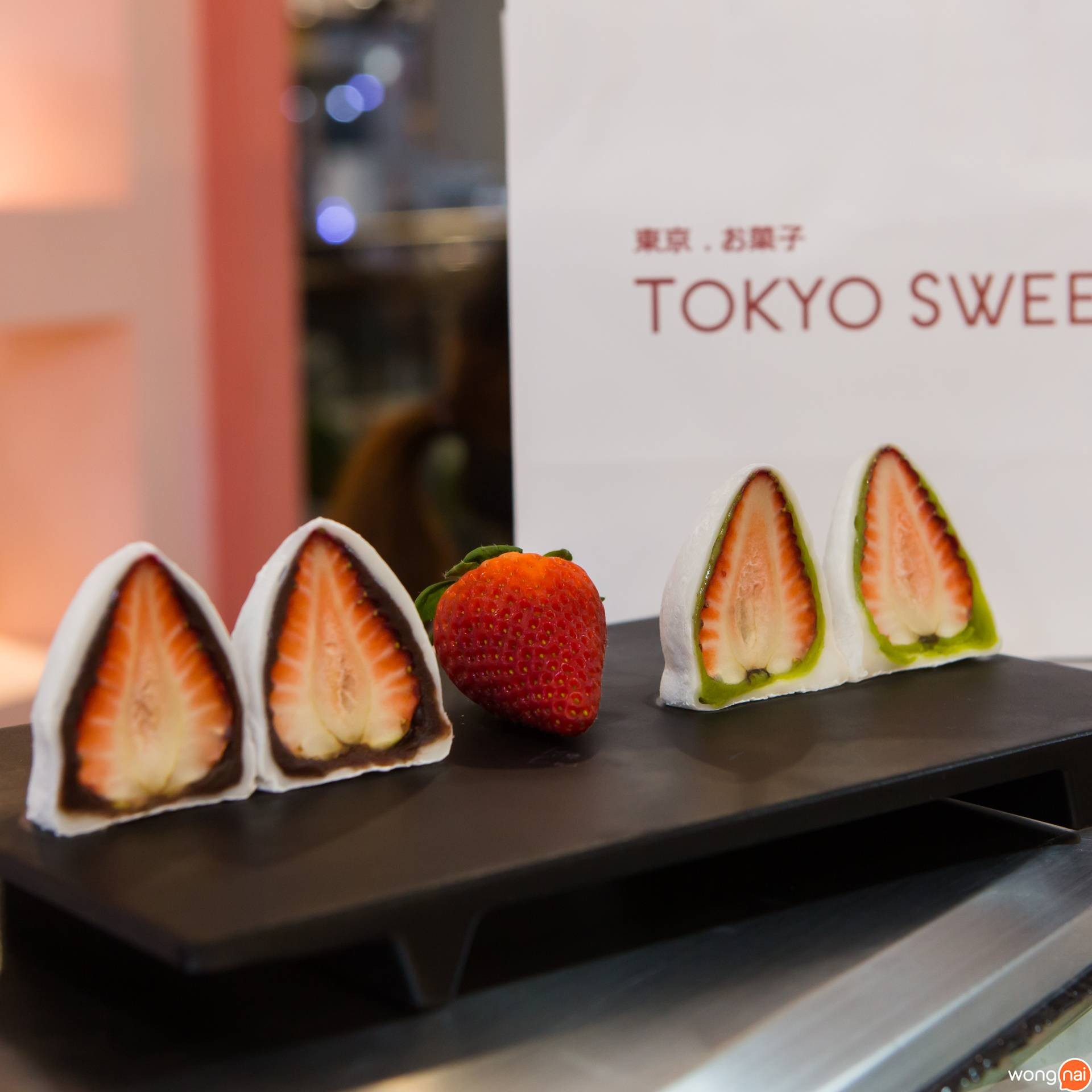 Tokyo Sweets สามย่าน