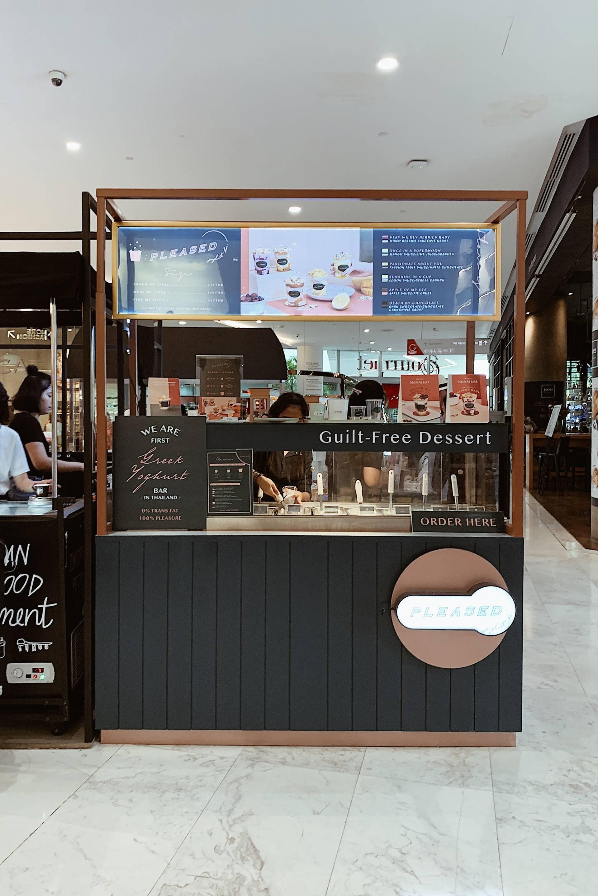 Pleased Yoghurt Bar Emquartier  (B floor)