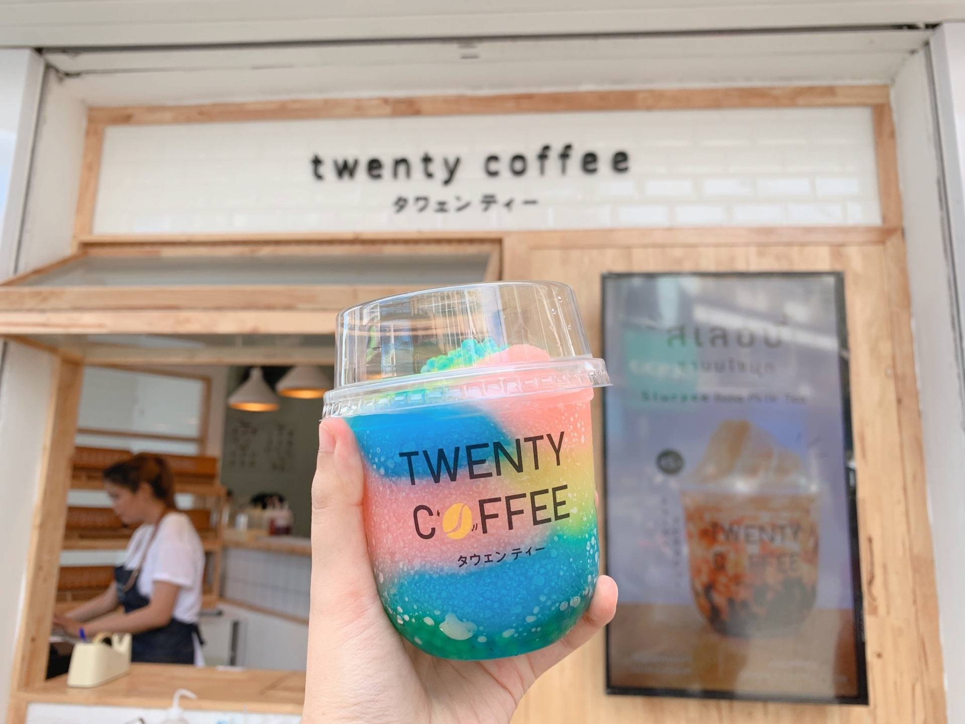 Twenty Coffee