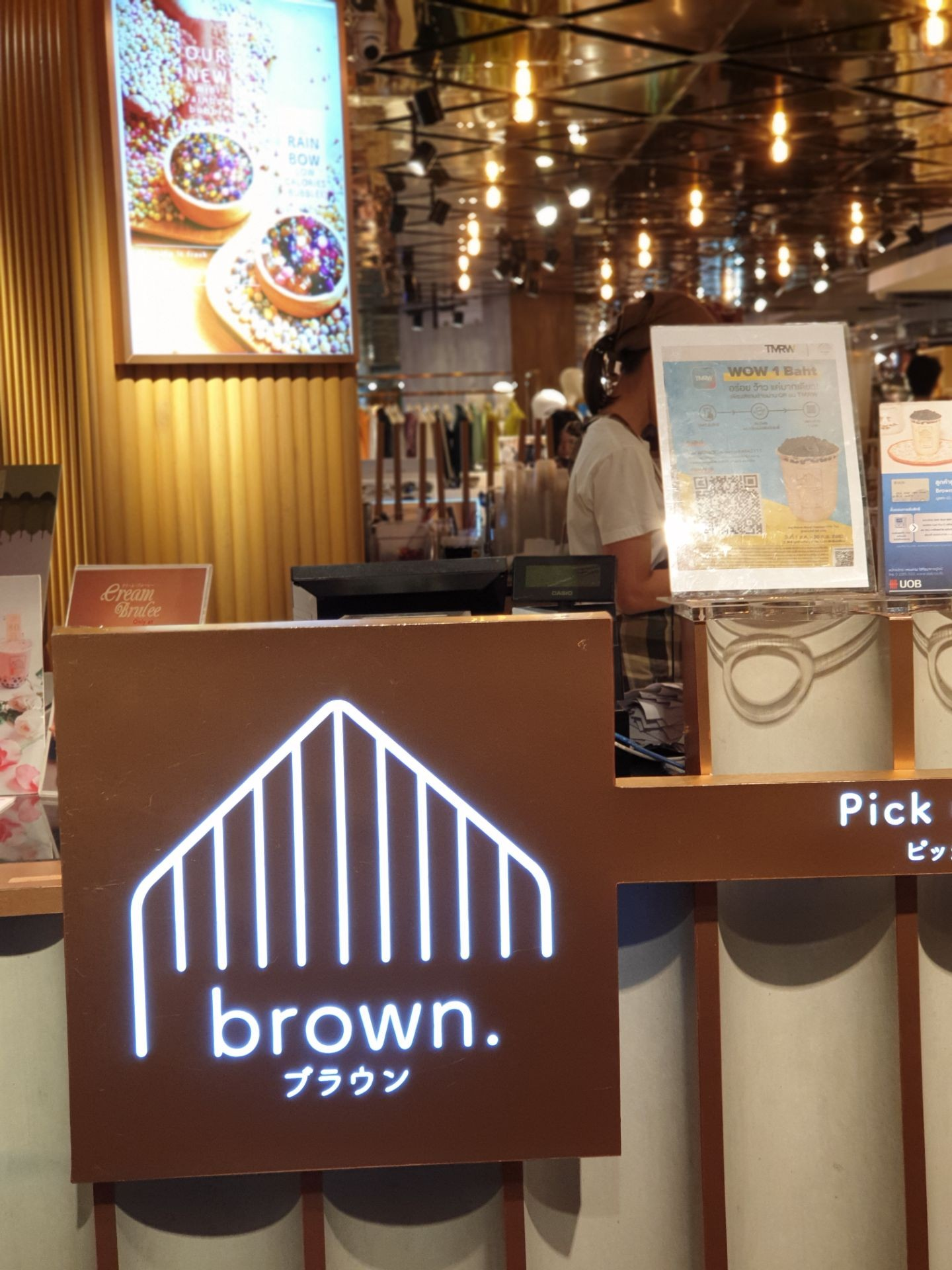 Brown Café ブラウン  Central Chidlom