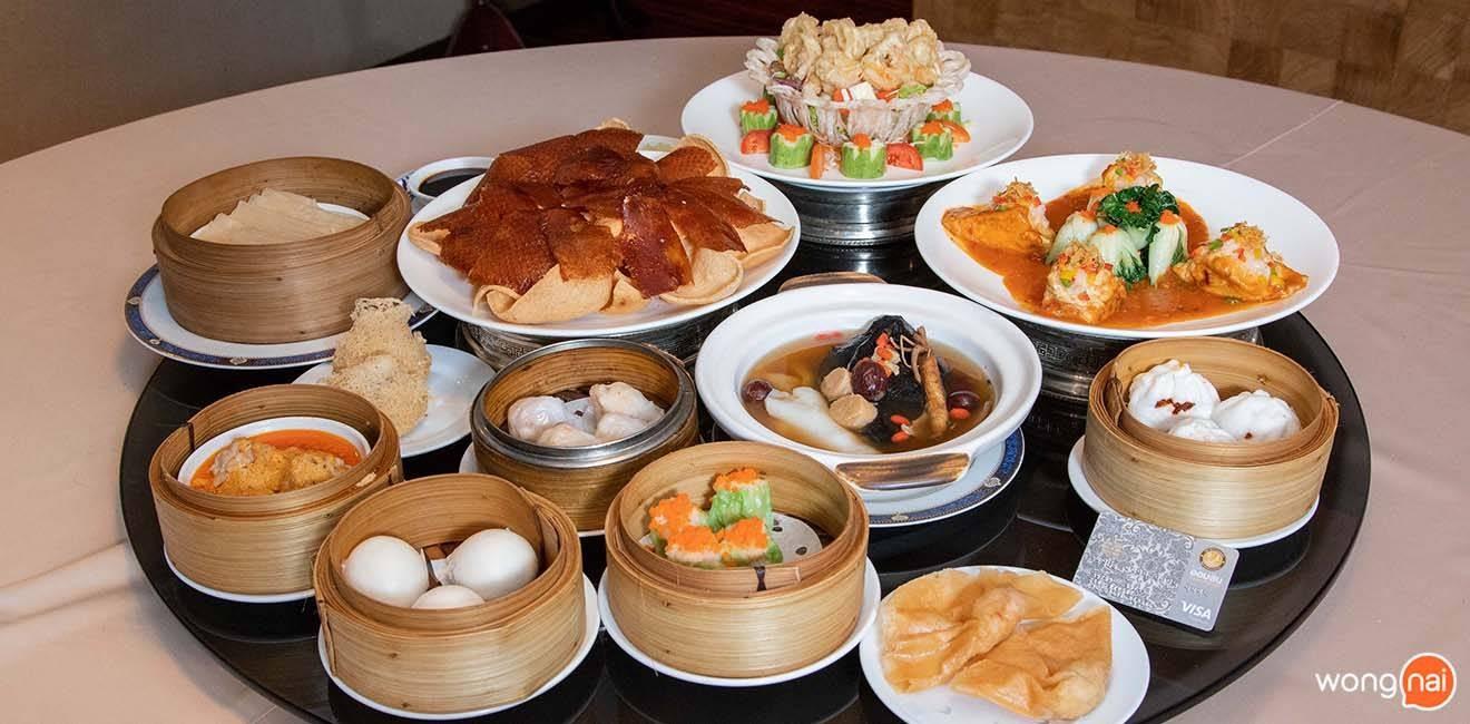 Nan Yuan Chinese Restaurant