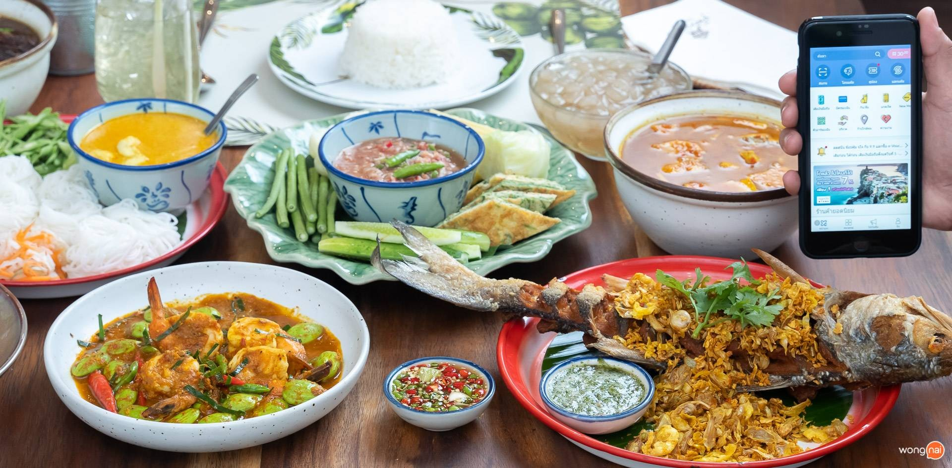 ยุ้งข้าวหอม อาหารใต้รสดั้งเดิม เมกาบางนา