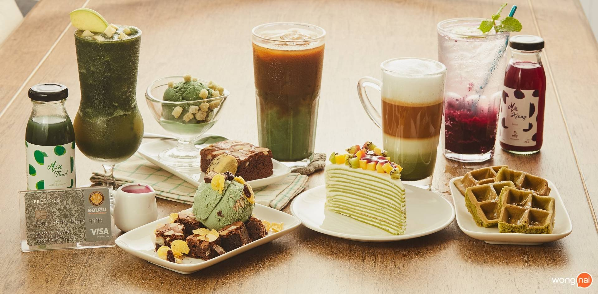 Green Cup Cafe