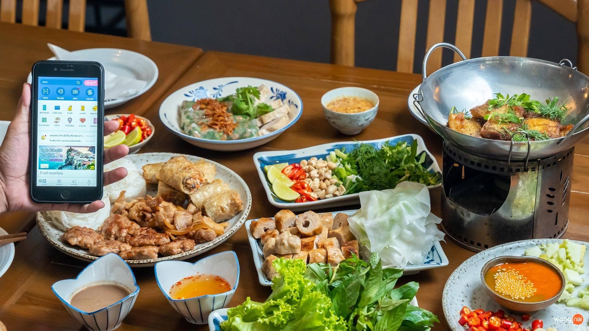 Eat Viet นราธิวาสราชนครินทร์ 15