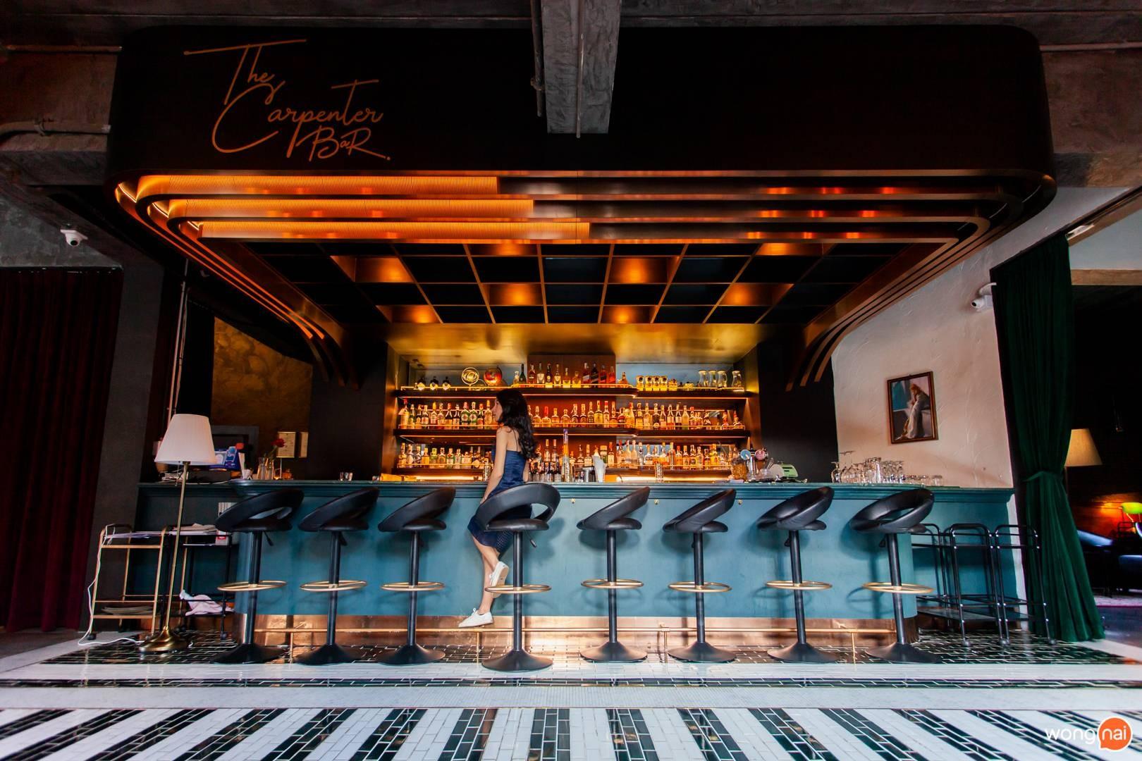 The Carpenter Bar