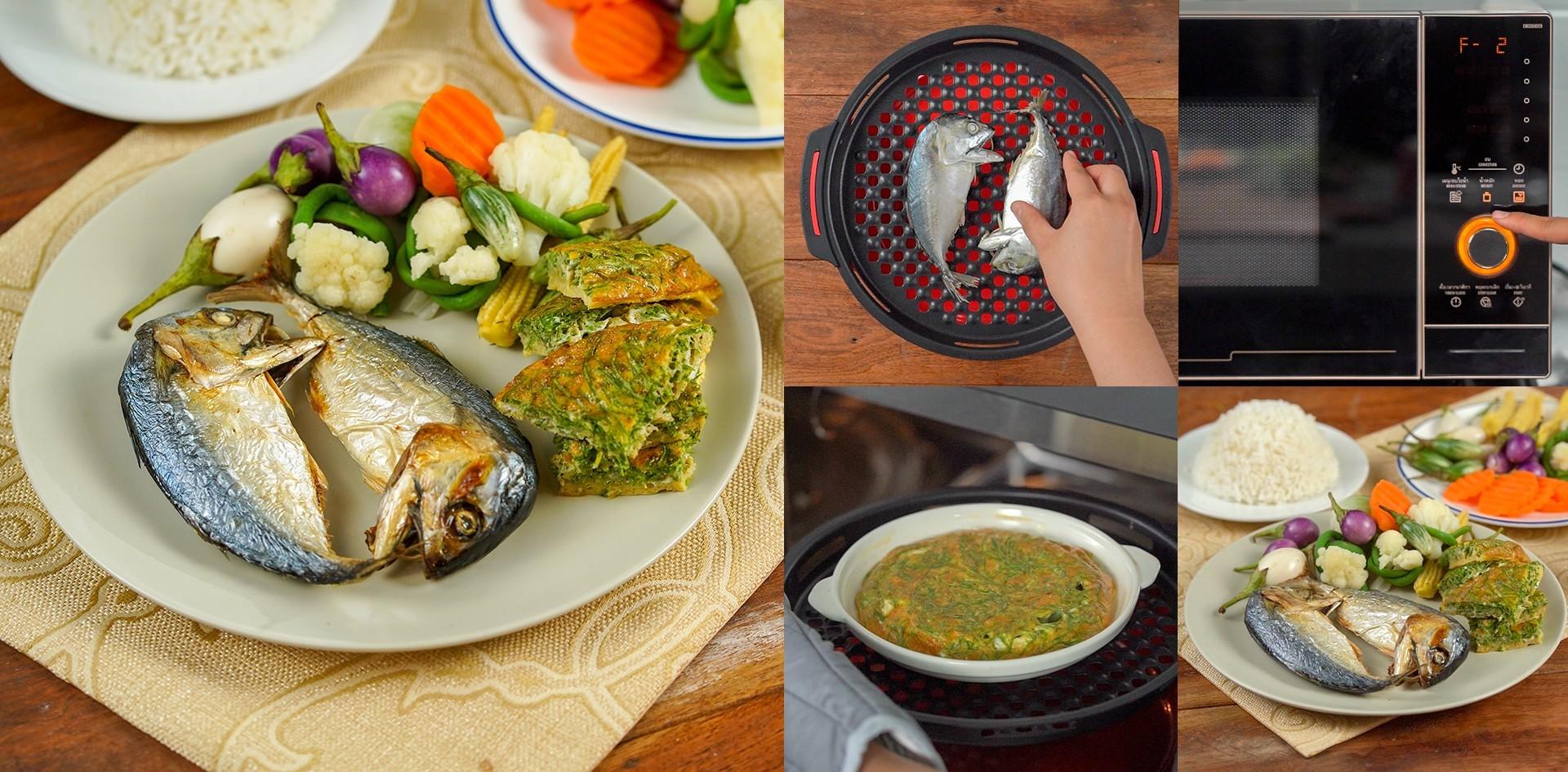 """วิธีทำ""""ปลาทูทอดไข่ชะอมไร้น้ำมัน"""" เมนูอาหารไทย ดีต่อใจ แบบไร้น้ำมัน"""