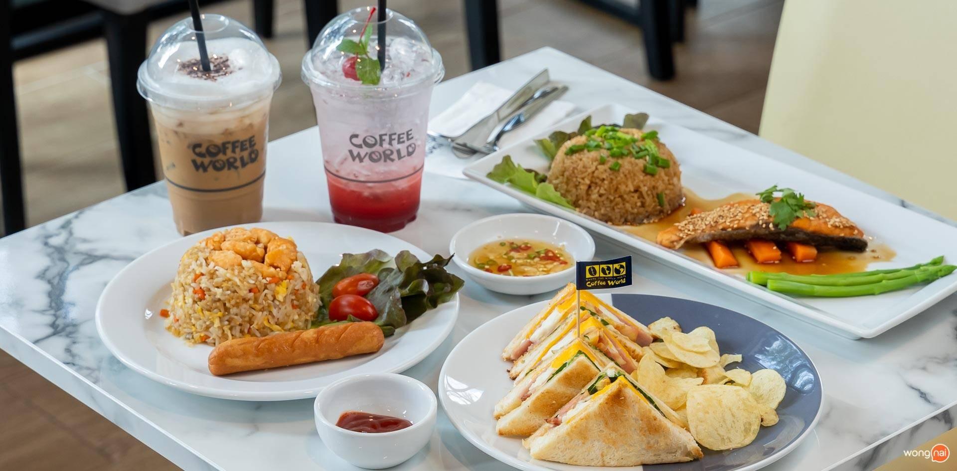Coffee World Restaurant