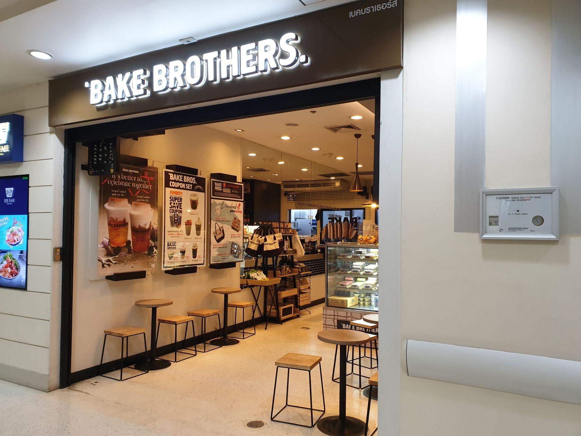BAKE BROTHERS อาคารสมเด็จพระเทพรัตน์ โรงพยาบาลรามาธิบดี