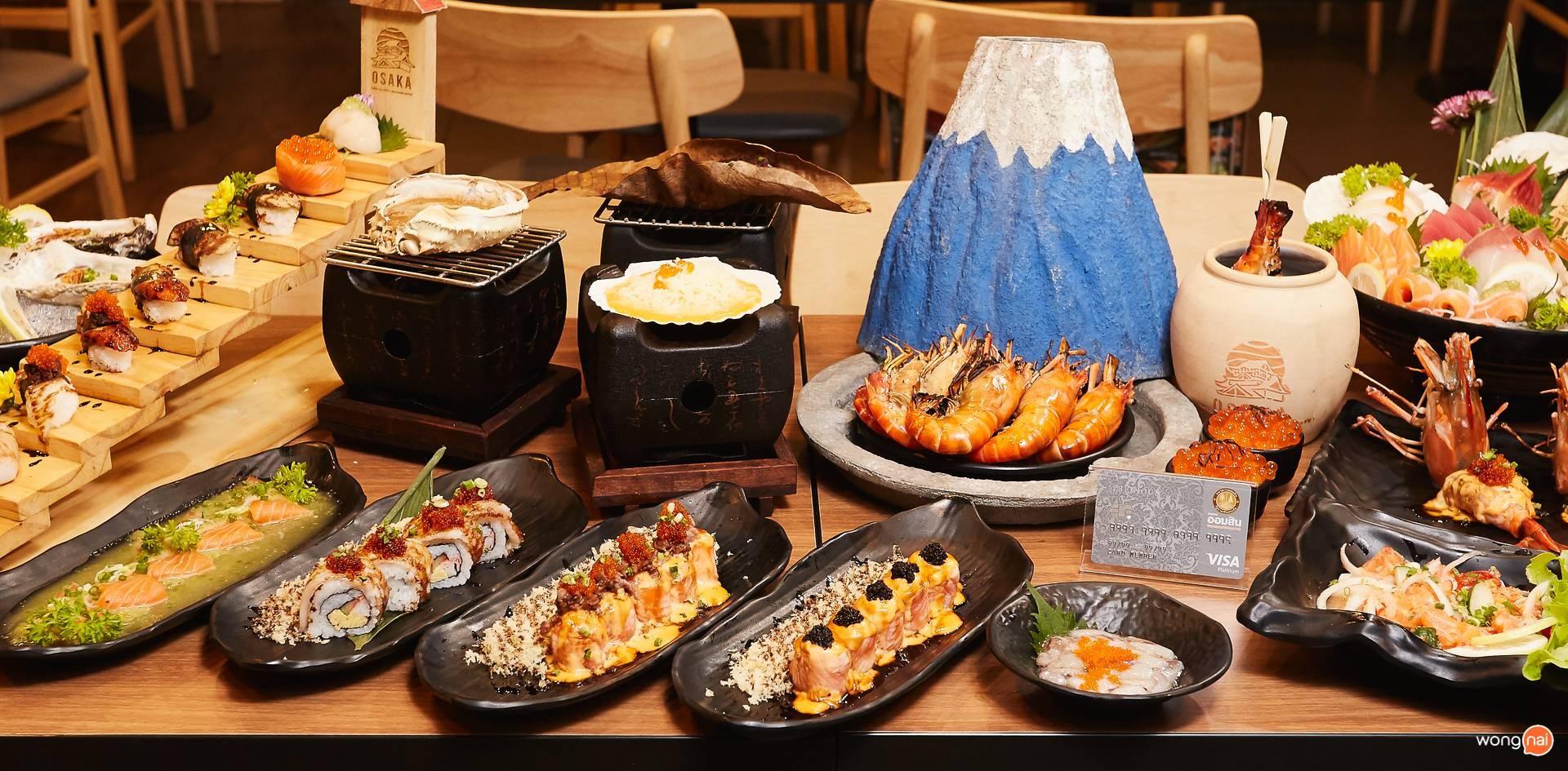Osaka Buffet La Villa Ari