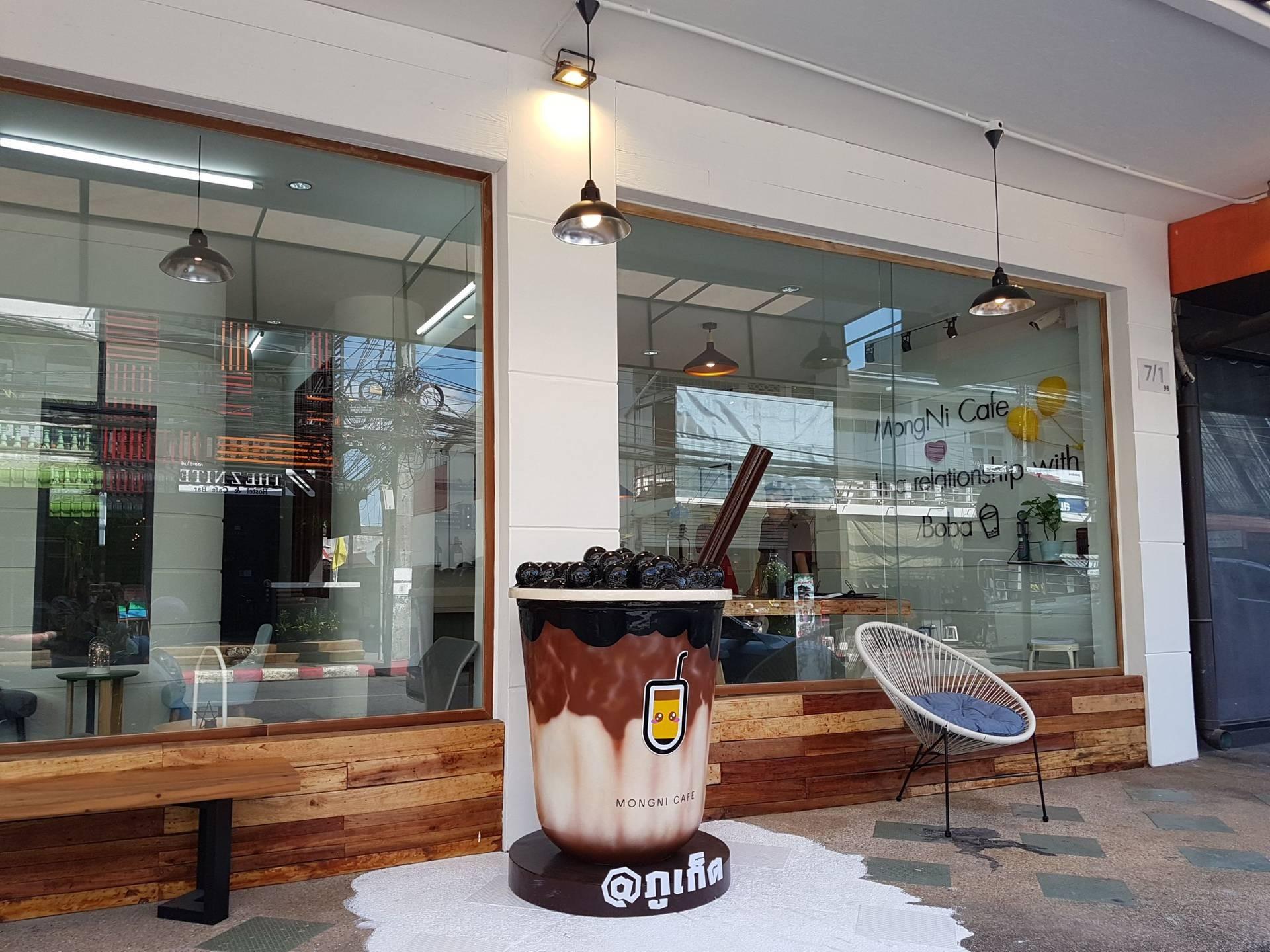 Mongni Cafe ภูเก็ต