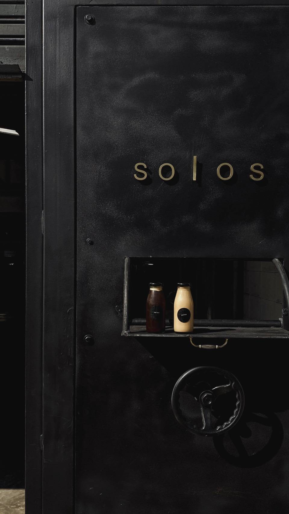 solos coffee