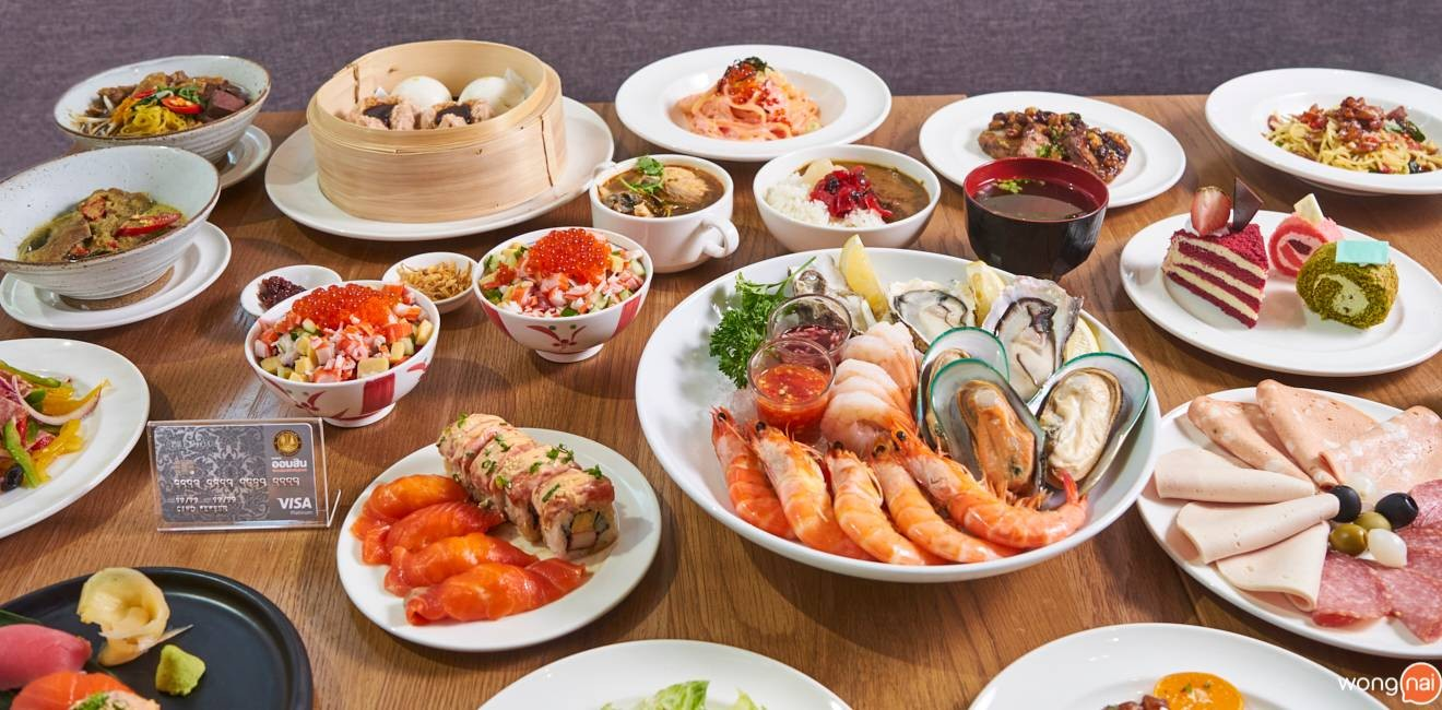 THE OASIS ALL DAY DINING @Hotel Nikko Bangkok