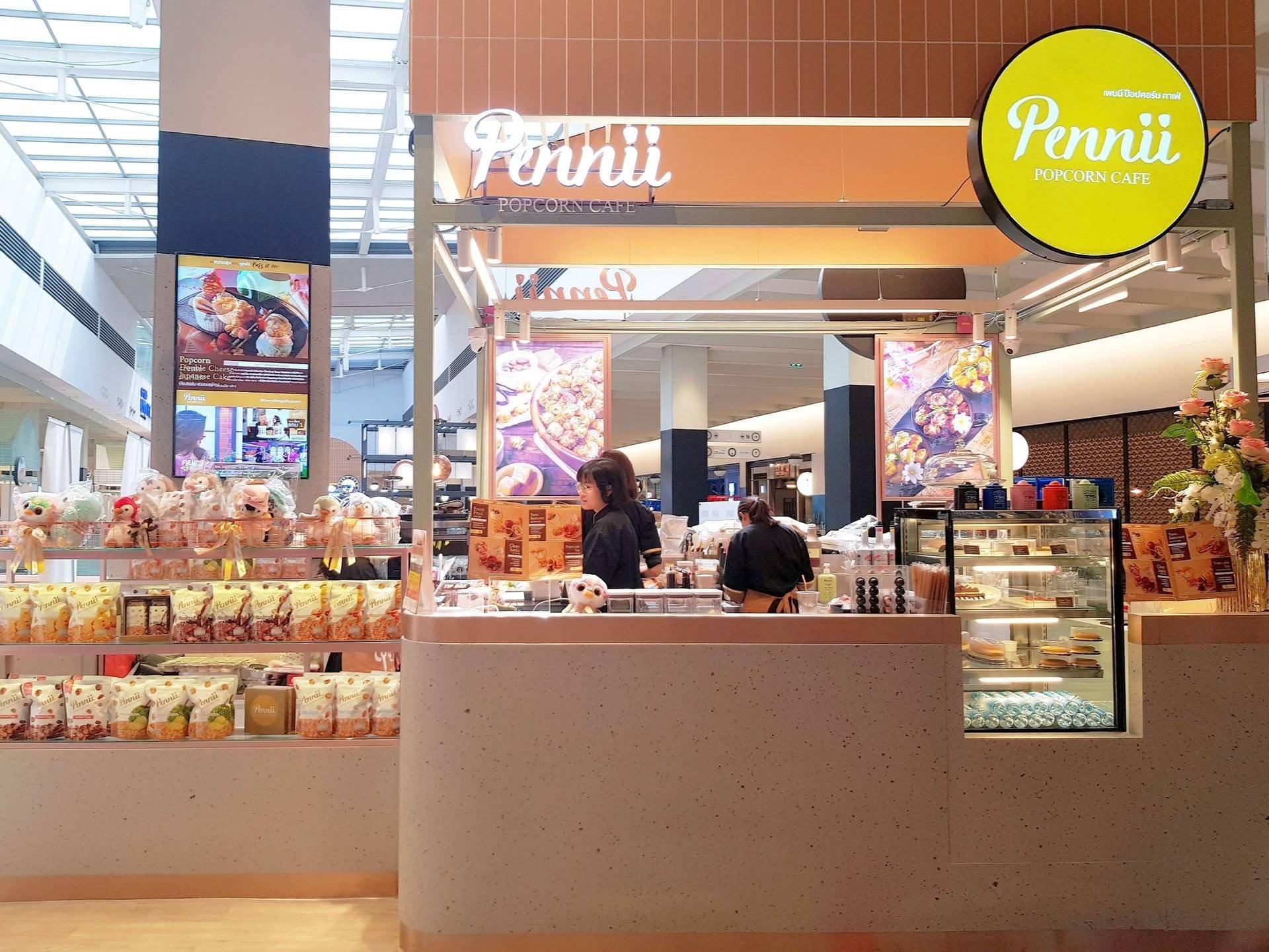 Pennii Popcorn Cafe centralwOrld