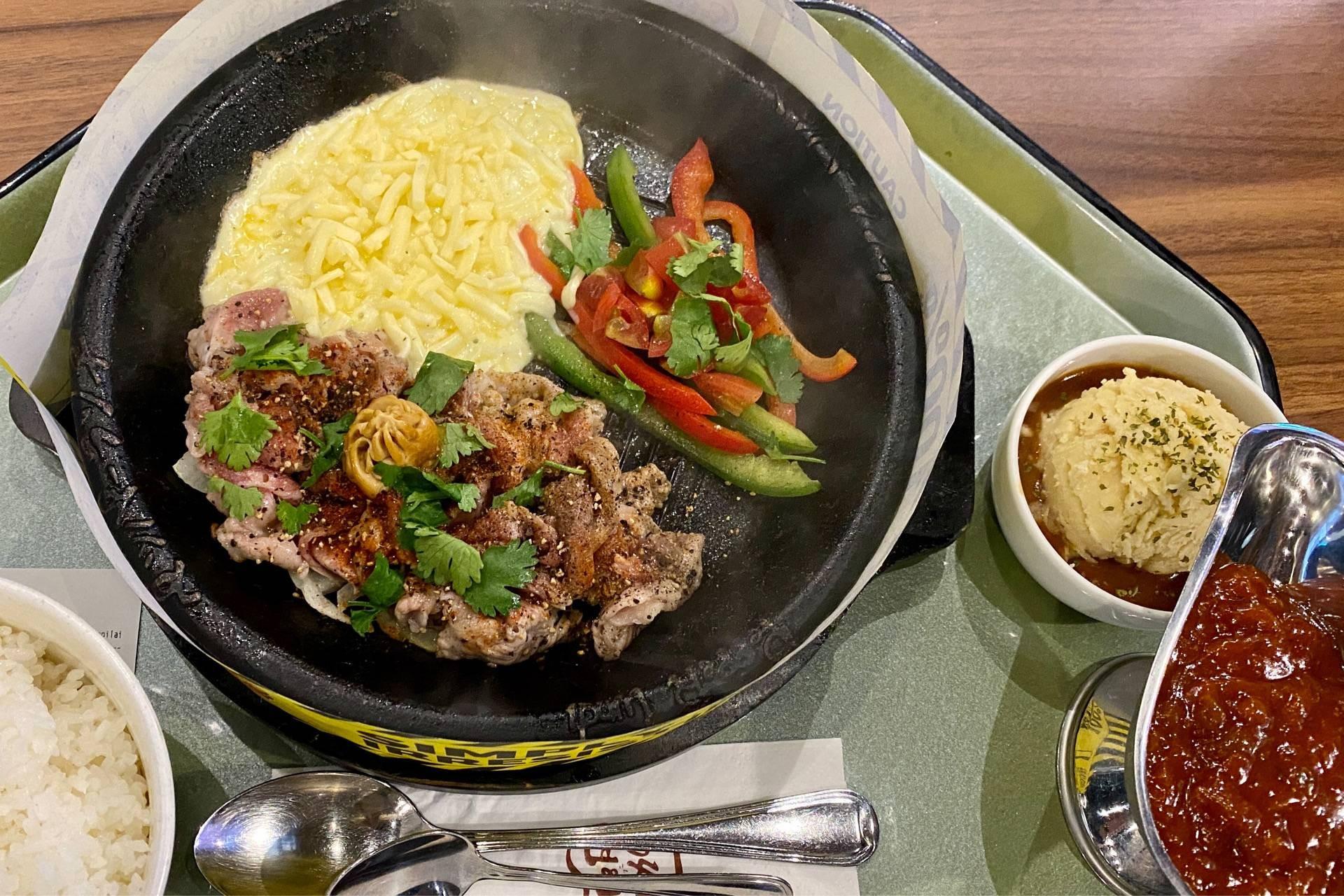 Pepper Lunch เซ็นทรัลพลาซา นครราชสีมา