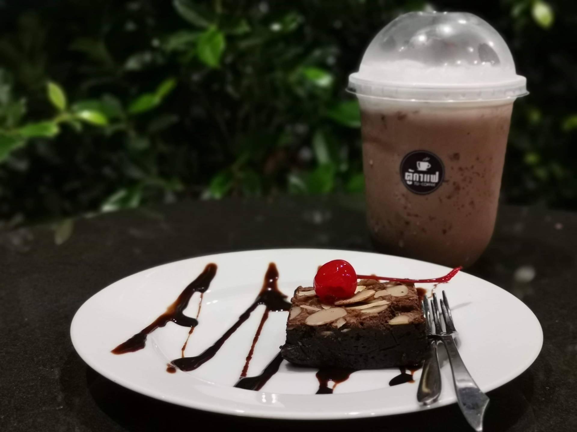ตู้กาแฟ To-coffee