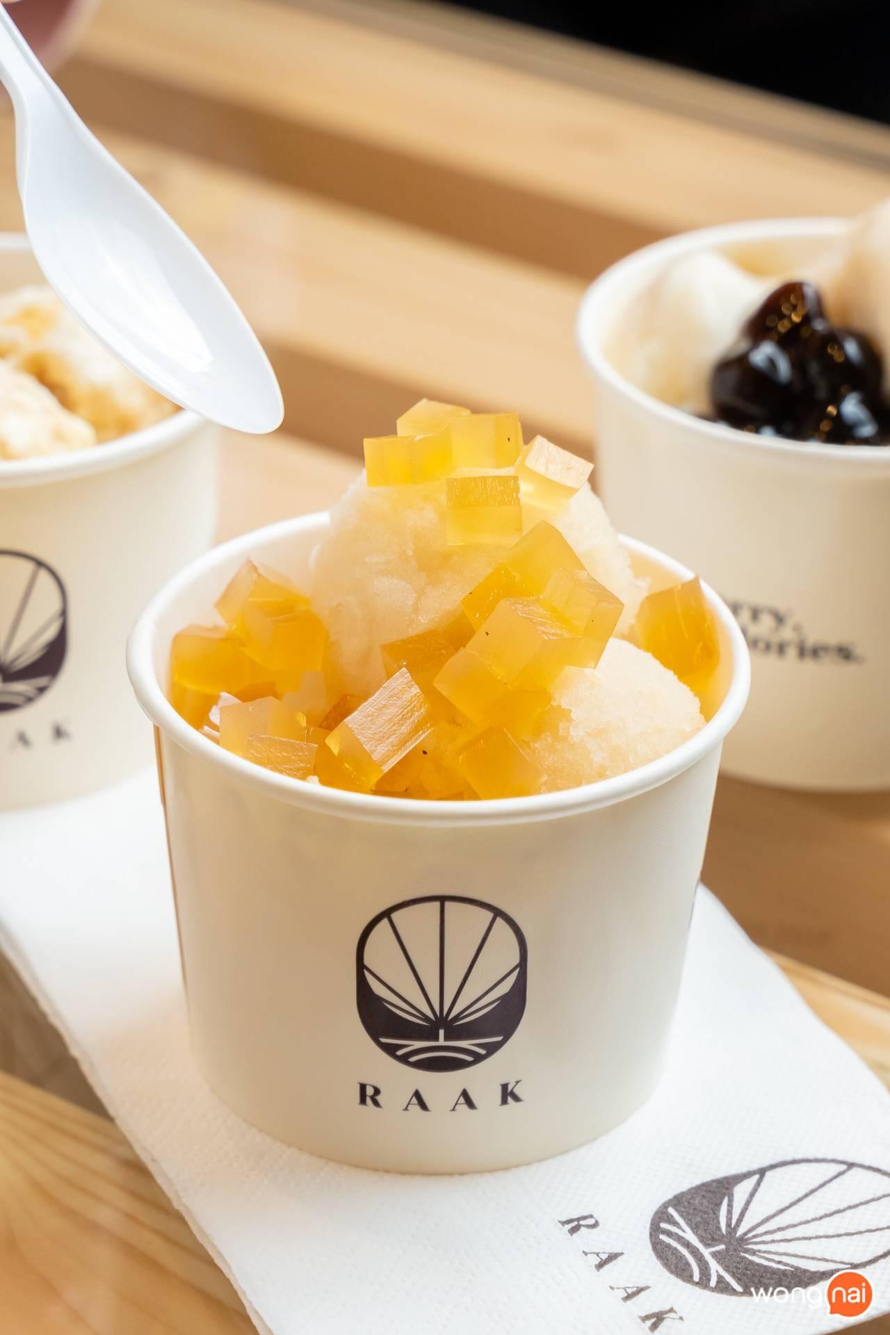 ไอศกรีมรส Ta-Ned