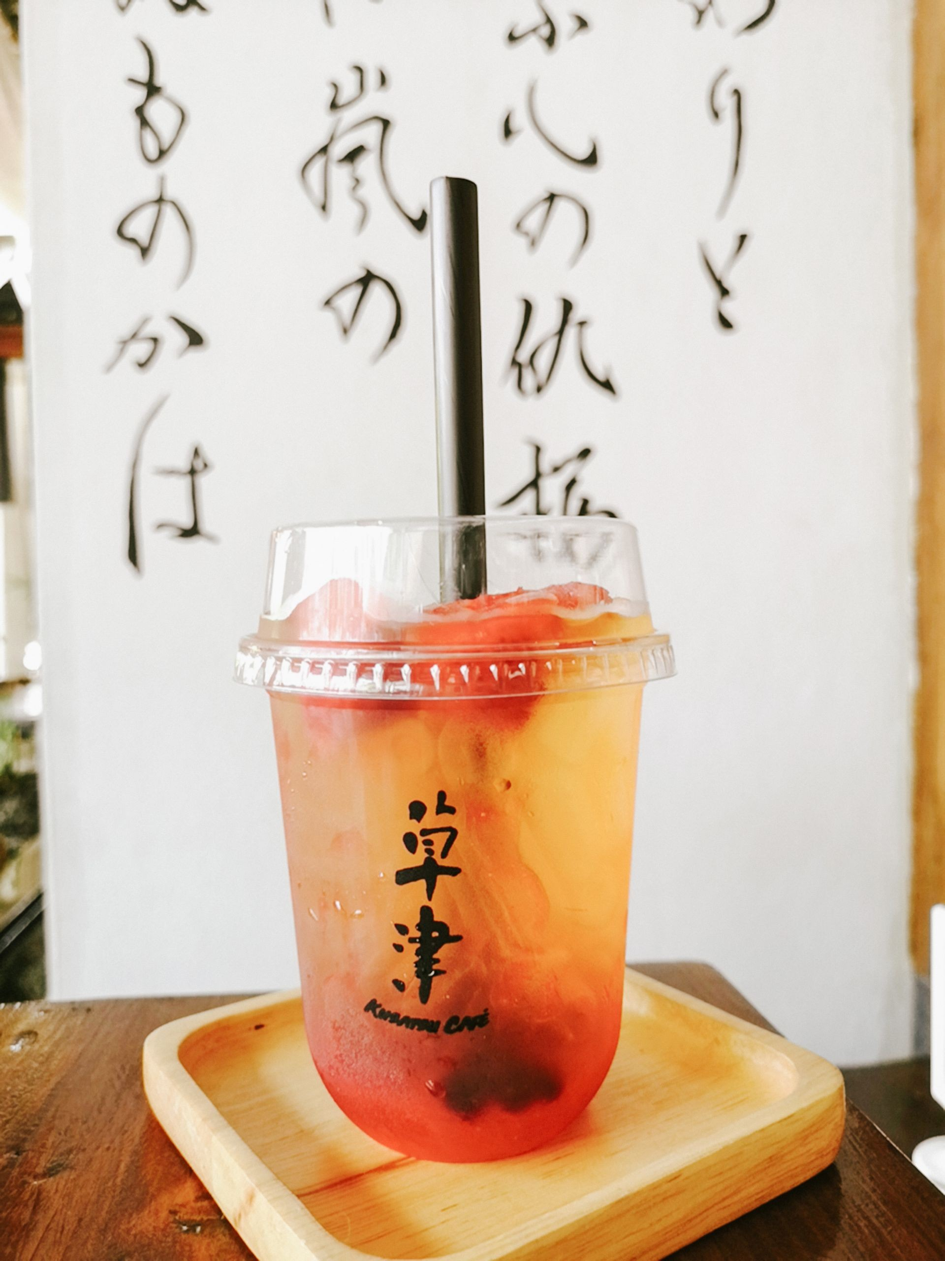 Kusatsu cafe