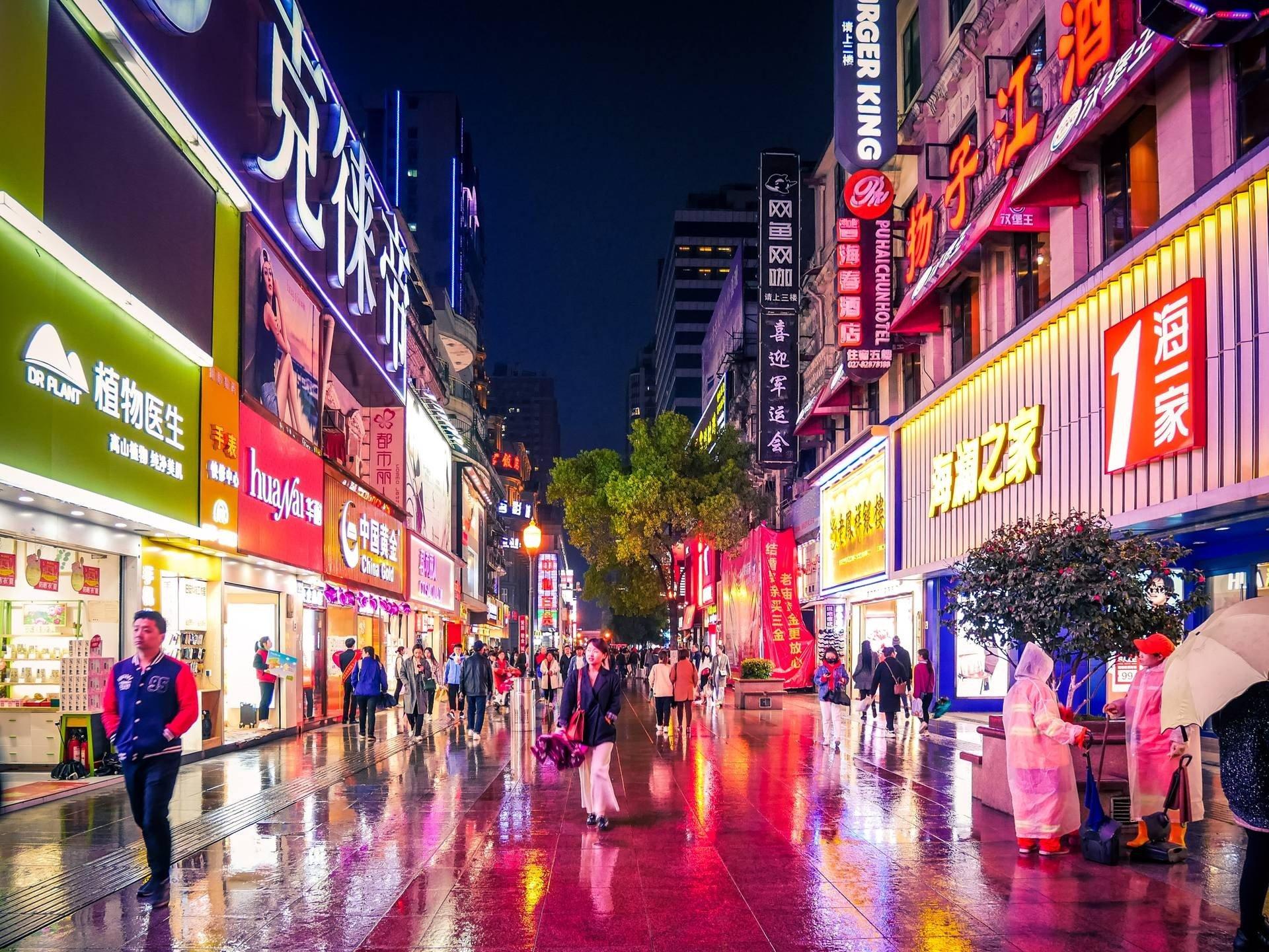 Jianghan walking street