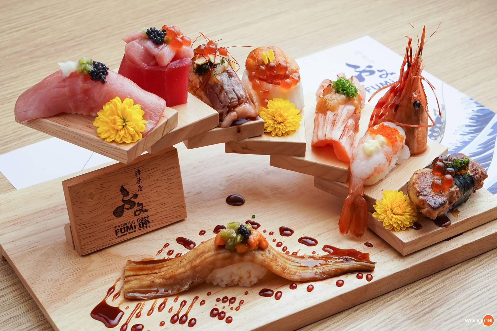 """Special Osusume Sushi"" (1,500.-)"