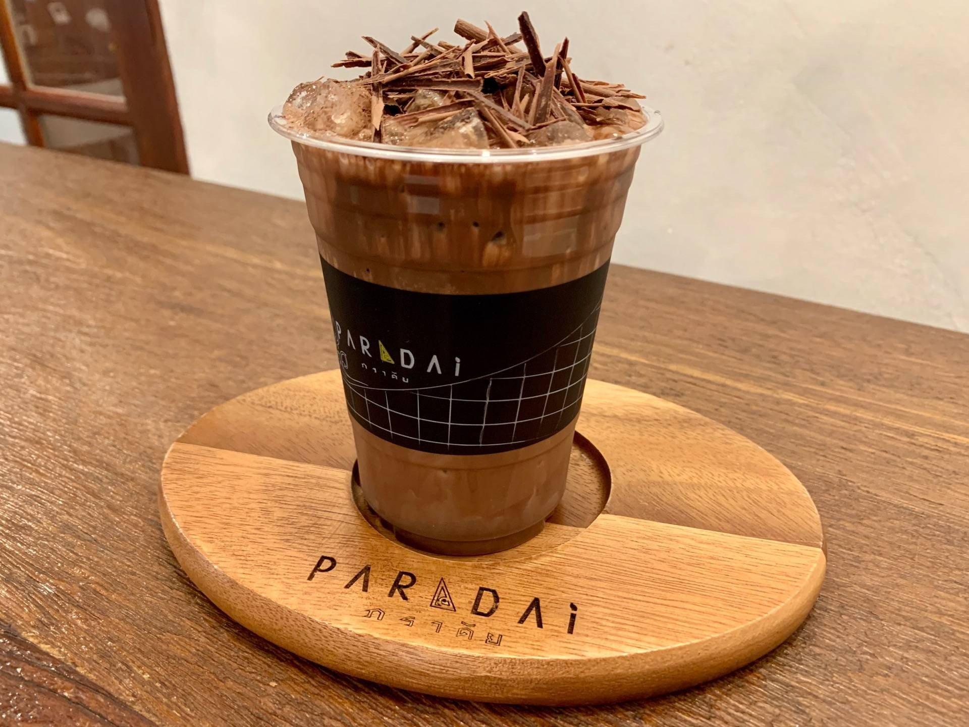 PARADAi Crafted Chocolate & Cafe (สาขา ถ.ตะนาว) ท่าพระจันทร์ - วังบูรพา