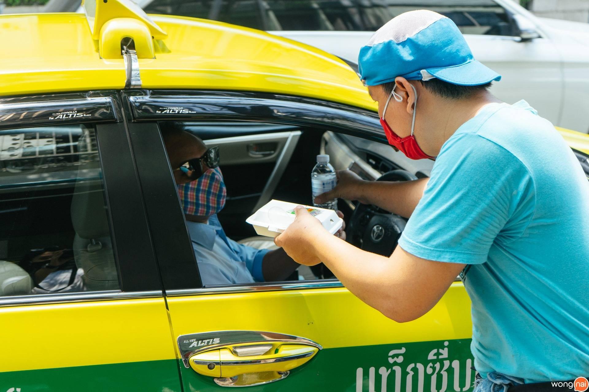 แจกอาหารฟรีให้กับแท็กซี่ในช่วงโรคระบาดโควิด-19