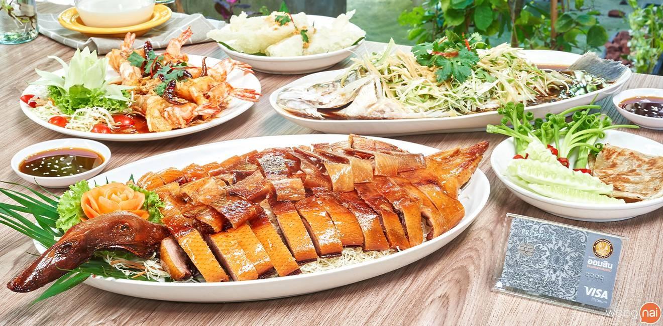 Aris Cafe' & restaurant พุทธมณฑลสาย5