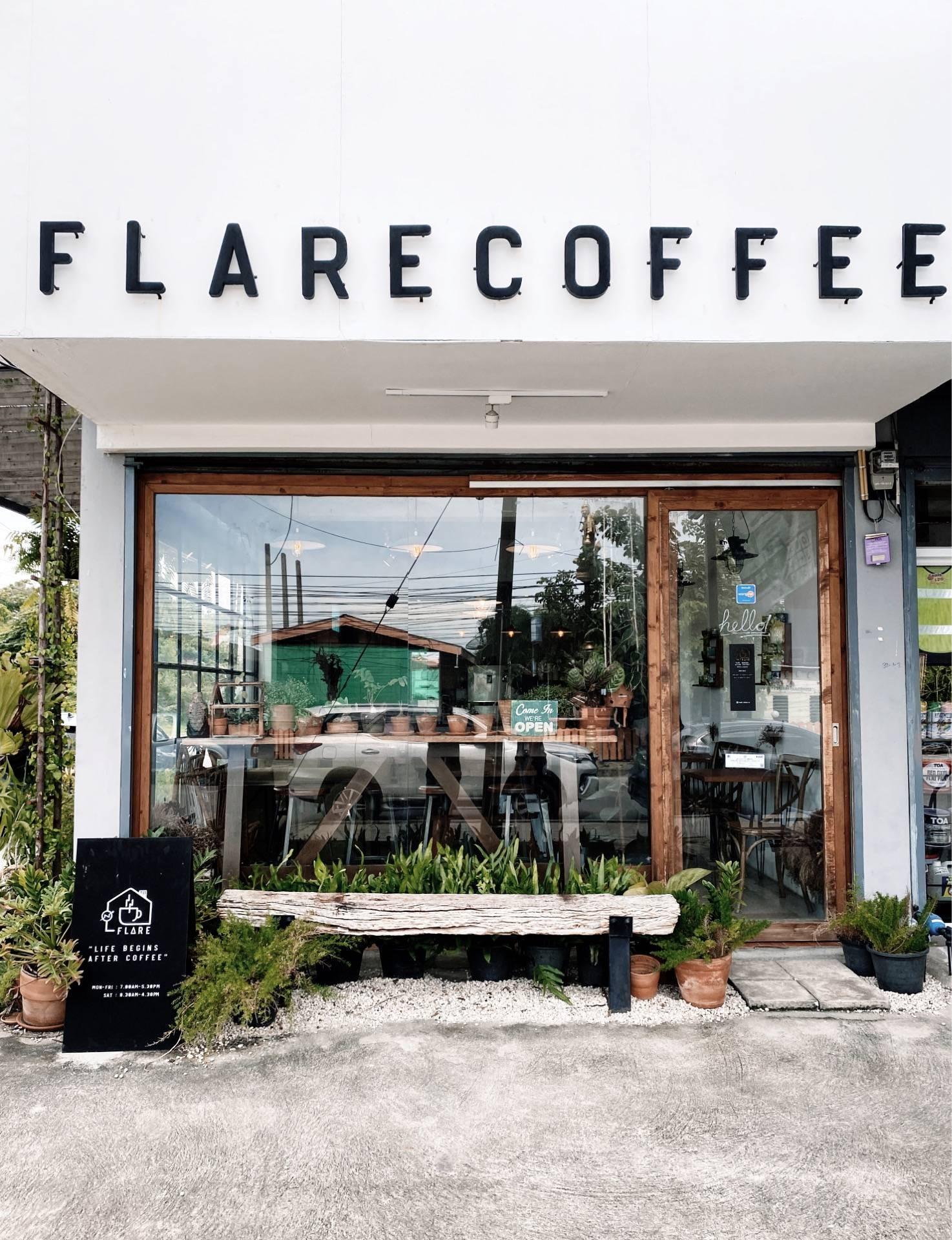Flare Coffee ถนนโสภณ ซอย 9 (มาบตาพุด)