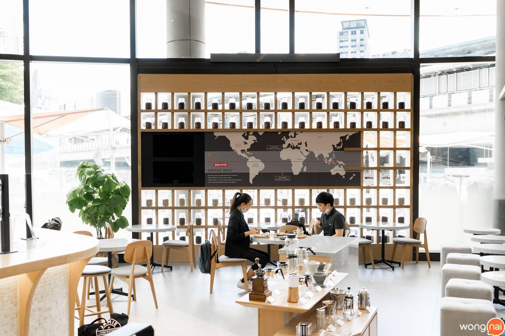 UCC Coffee Roastery Gateway Ekamai