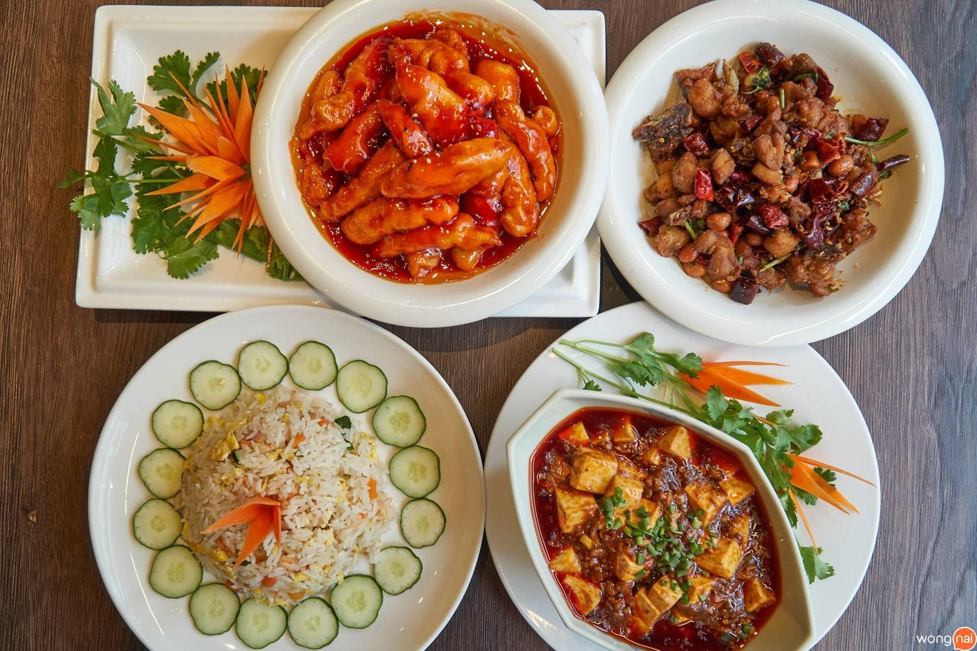 ภัตตาคารเสฉวนสีลม Sichuan Restaurant Silom