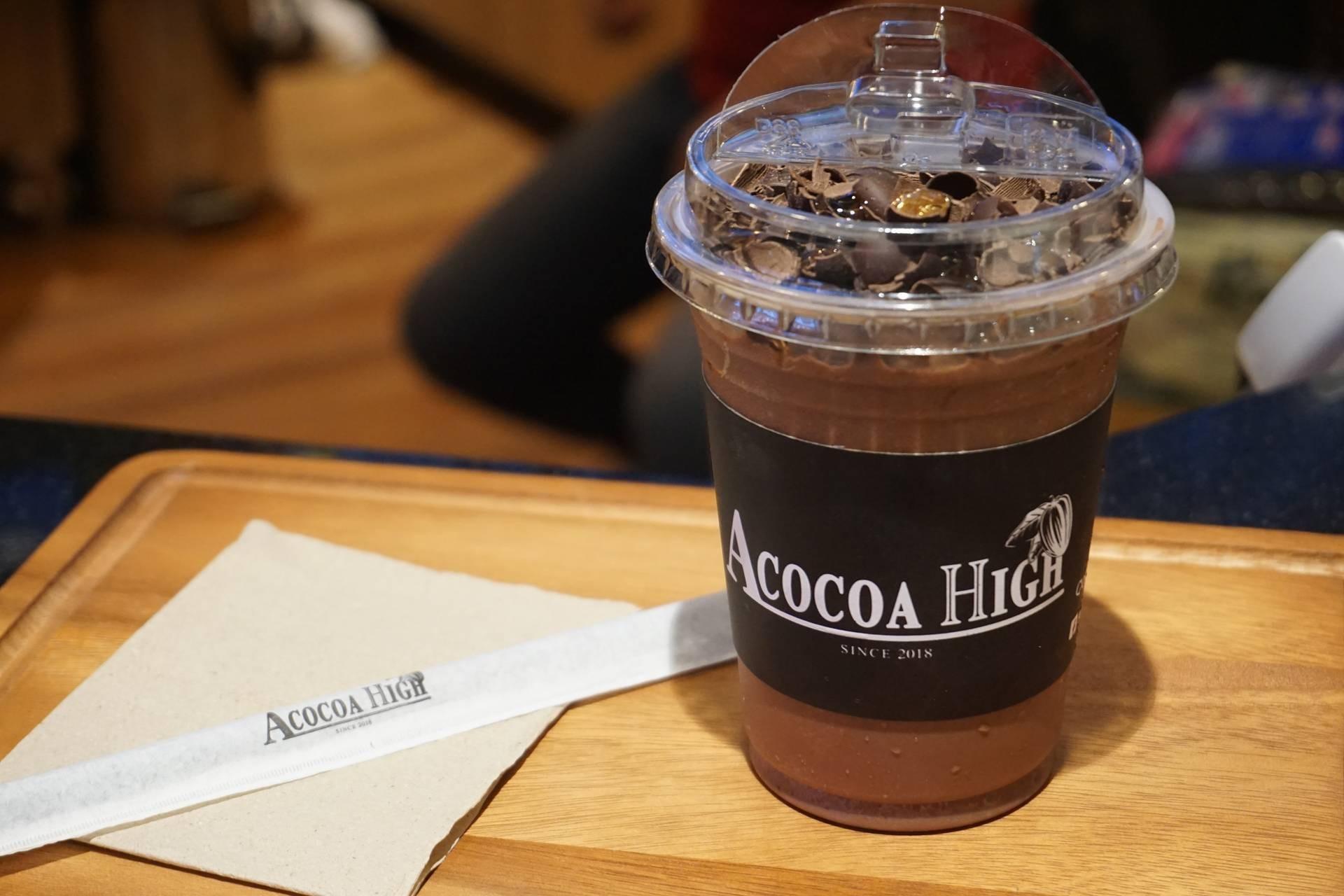 Acocoa High ระยอง