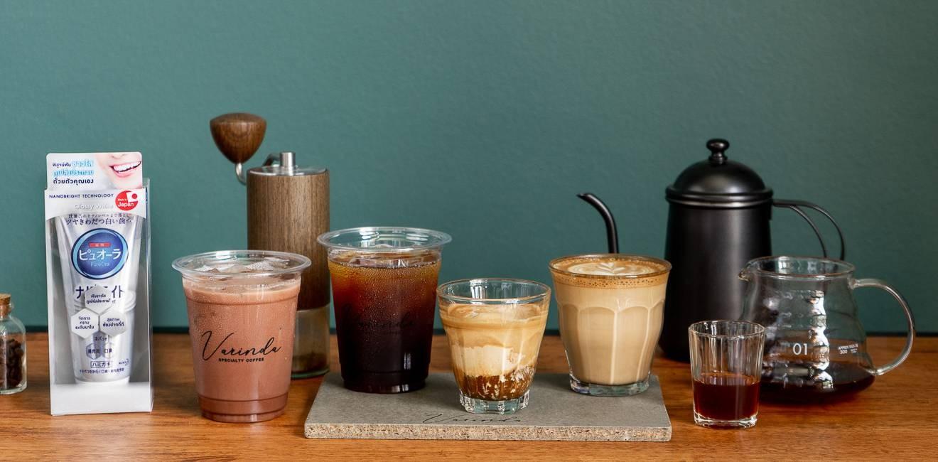 Varinda Specialty Coffee