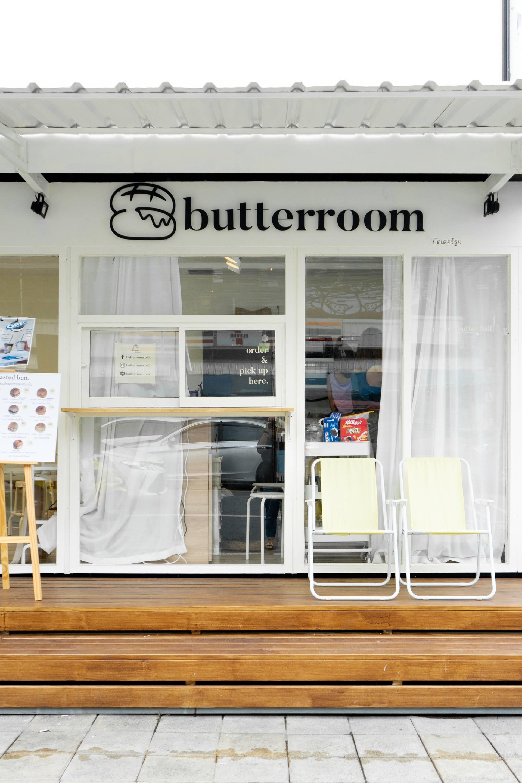 butterroom (บัตเตอร์รูม) the scene town in town