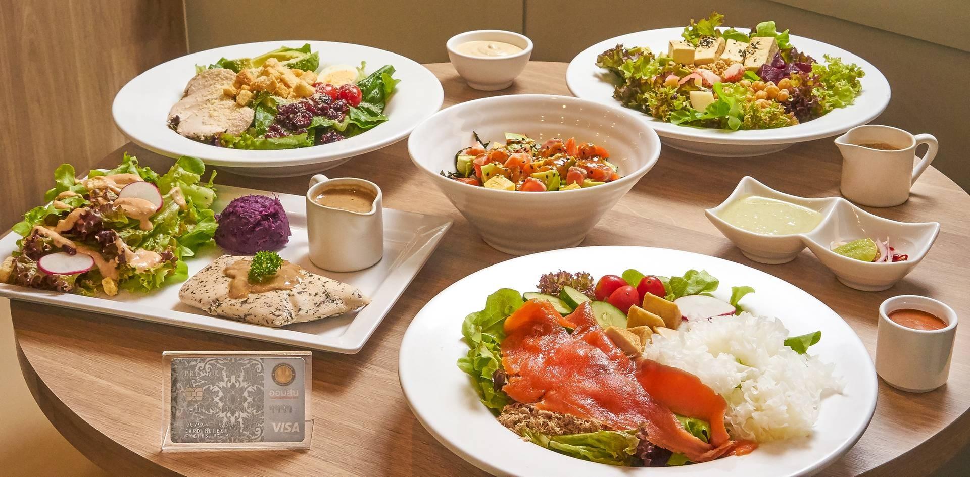 Jones' Salad La Villa Ari