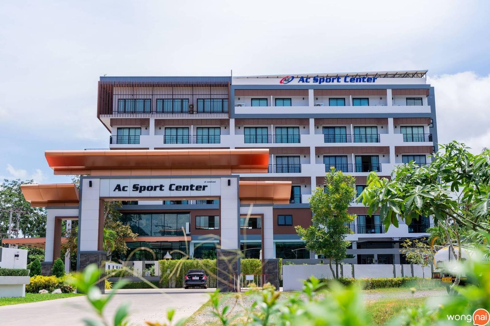 AC Sport Center