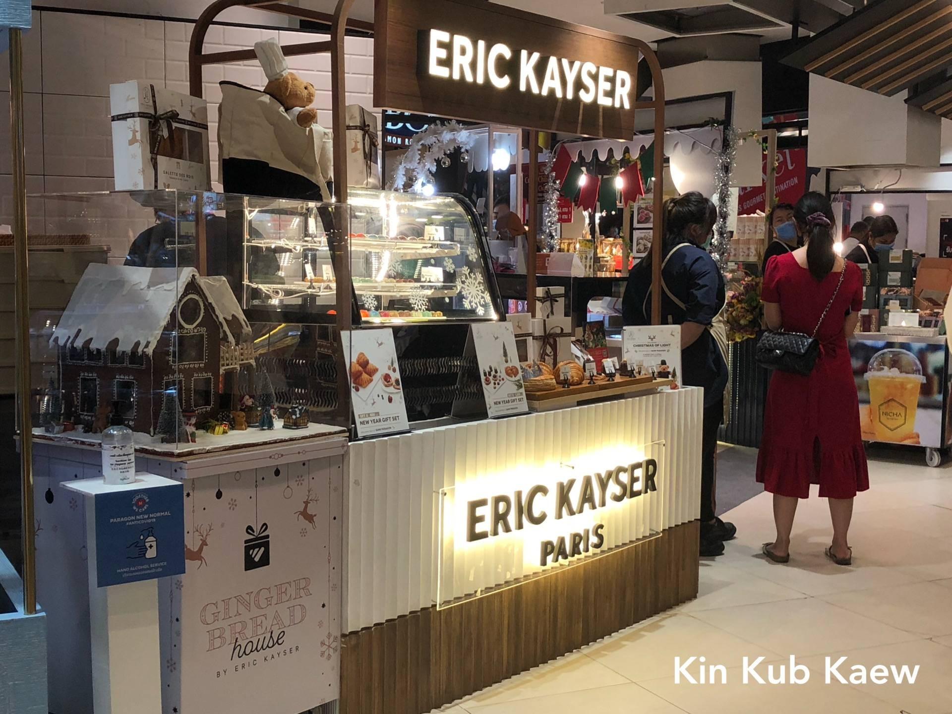Eric Kayser Emquartier Emquartier