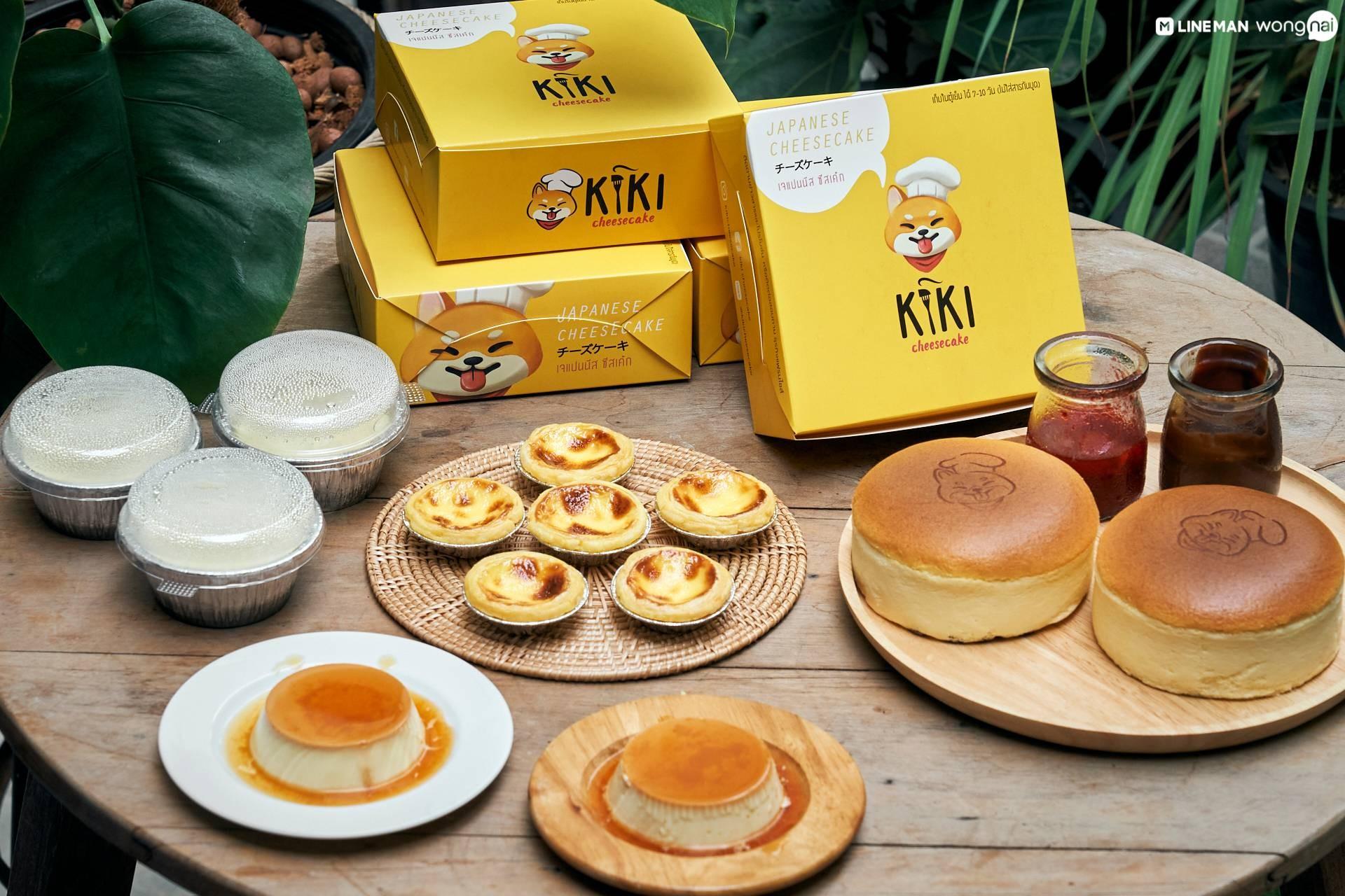 kiki cheesecake บางแสน