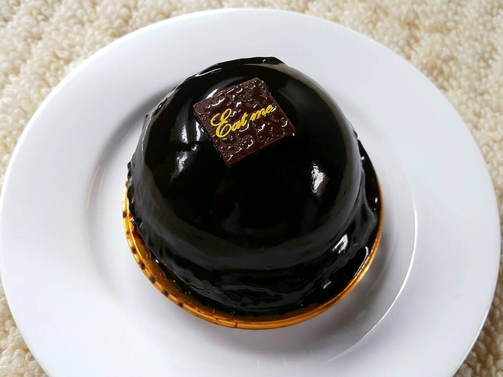Eat Me Bakery สาขาหน้าราชภัฎฯ