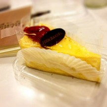 Gateaux Crepe Cake-Fern Hut's Signature dessert