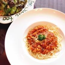 Spaghetti with Marinara Sauce and Chicken