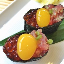 Cook With Love Sushi Bar สาขา 2