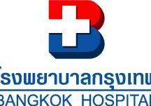 Bangkok Hospital Medical Center