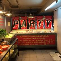 ปาร์ตี้ บุฟเฟ่ต์ บาร์บีคิว เกาหลี