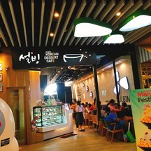 Sulbing Korean Dessert Cafe Central Festival Chiang Mai