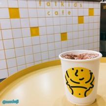 FAT KIDS CAFE