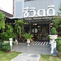 ชีวิตดี : Che with D cafe & restaurant