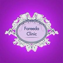 Fareeda Clinic เมเจอร์ปิ่นเกล้า