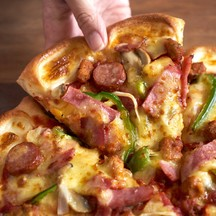 The Pizza Company เซ็นทรัลเวิลด์
